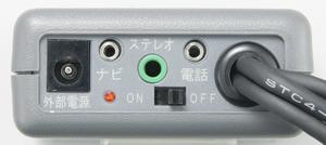DF1011型アップ